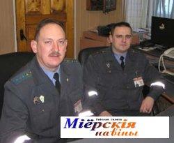 4 сакавіка —Дзень міліцыі