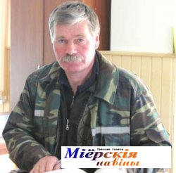 80 гадоў Беларускай энергасістэме
