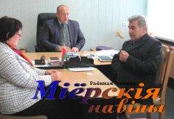 Пасол на Міёршчыне