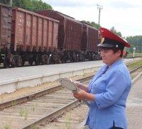Железная дорога — важная артерия