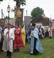 Праздник Одигитрии