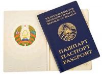 Паспорт оформляем заранее