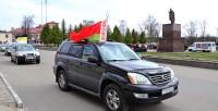 Участники автопробега пожаловали на Миорщину
