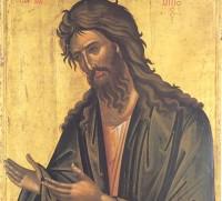 Предсказал пришествие Мессии и Его окрестил