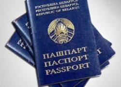 Служба по гражданству и миграции заработает по-новому
