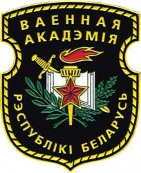 Военная академия ждет гостей