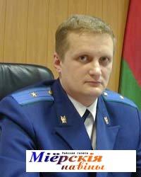 Новы пракурор раёна