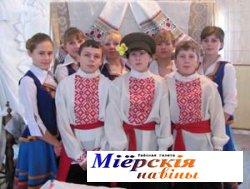 Туркоўскі запеў