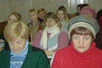 Встреча в коллективе