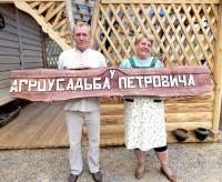 """""""У Петровича"""""""