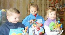 Для детей Дисненского детского социального приюта